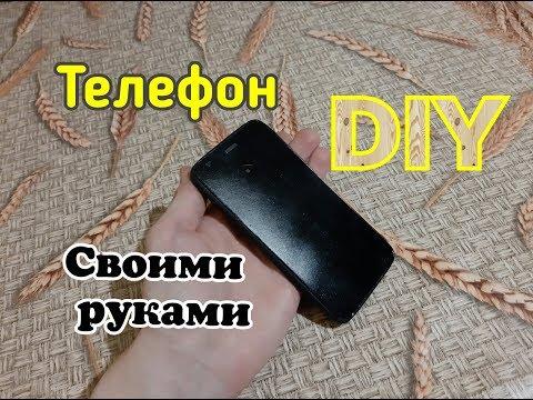 Как сделать СВОИМИ РУКАМИ телефон из дерева