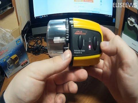 Автоматическая кормушка для рыб
