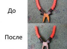 udalenie__rgavchiny__3-8612007-4541234